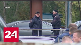 "Убийца сотрудников спецсвязи оказался ""своим"" - Россия 24"