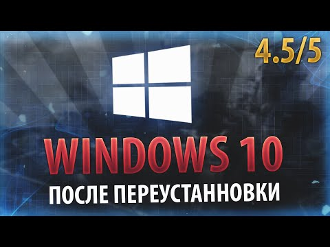 Установка нужного ПО после переустановки Windows 10 (Office 2016, Filmora, QtBar ) ч.4.5