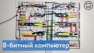 8-битный компьютер: финальная версия. Подключаем декодер инструкций и проверяем работу программ