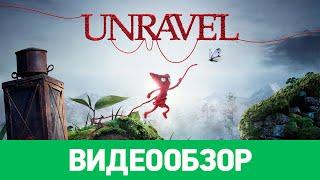 Обзор игры Unravel