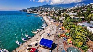Крым, Ялта. Купить квартиру в Ялте