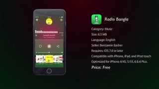 Radio Bangla: Internet Radio App