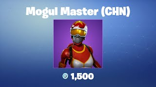 Mogul Master (CHN) | Fortnite Outfit/Skin