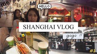 上海 VLOG | 3박4일 상해여행 인생여행지 등극? …