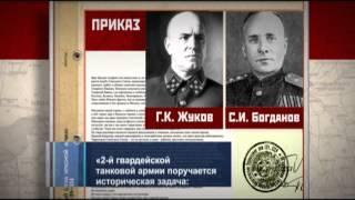 Великая война - Фильм 17-й -
