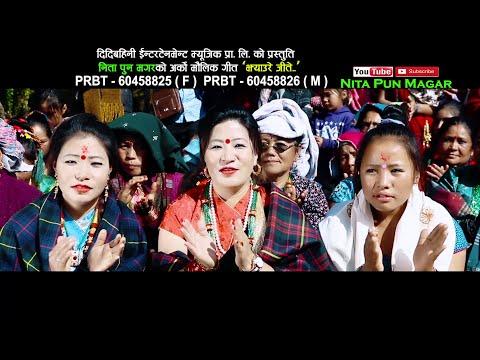 Jhyaure Jite झ्याउरे जिते||Nita Pun Magar, Juna Shrees Magar, Basanta Thapa, Sagar Birahi|| Video HD