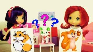 Видео для детей. Куклы Шарлотка и Вишенка отгадывают животных