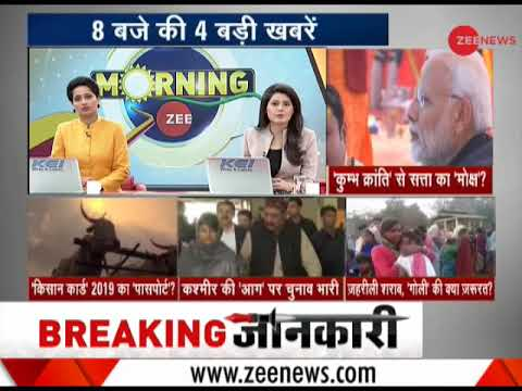 Watch top 4 big news of the hour, 24th February, 2019