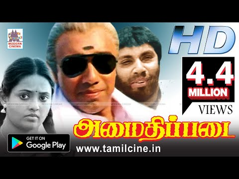 Amaithipadai Full Movie HD | Sathyaraj |...