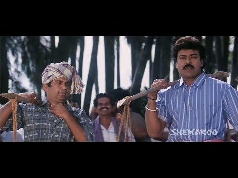 Ramya Krishna & Rambha Bathing with Chiranjeevi | Alluda Majaka Telugu Movie Scenes | Brahmanandam thumbnail