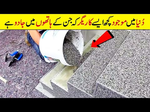 INCREDIBLY CREATIVE WORKERS YOU MUST SEE THIS | WORKERS WITH GIFTED HANDS