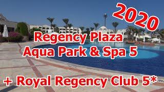 Regency Plaza Aqua Park \u0026 Spa 5 Sharm El Sheikh Egypt