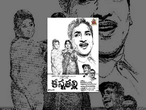 Kanna Thalli || Telugu Full Movie || Shoban Babu, Savitri, Chandrakala