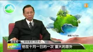【2014.01.03】日月光遭停工 沈世宏:咎由自取 -udn tv