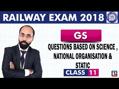 Questions | Science | National Org | Static | GS | Class 11 | Railway ALP/Group D | 10 PM