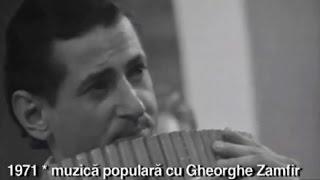 Muzică populară cu Gheorghe Zamfir (1971)
