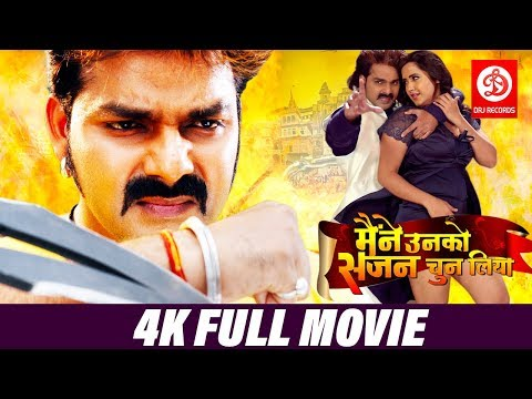 Maine Unko Sajan Chun Liya Bhojpuri Movie - Pawan Singh & Kajal Raghwani - Superhit Movie 2019