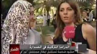 تقرير mbc عن استضافة ابطال مسلسل نور التركي في دبي