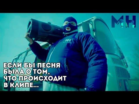 Сбежавшая в Киев Максакова сняла откровенный клип в стиле