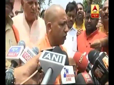 Kushinagar हादसा: CM Yogi ने कहा, 'रेलमंत्री से हुई बात, दोषियों पर होगी कार्रवाई' | ABP News Hindi