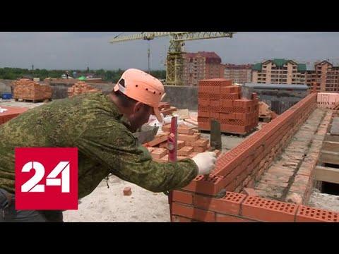 Строительный бум в Северной Осетии: еще 6 школ и детсадов готовят к сдаче - Россия 24