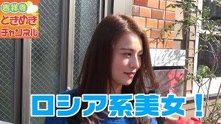 住みたい街 No.1 吉祥寺を拠点とした 日本一面白いローカルネットテレビ...