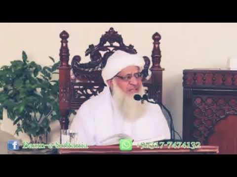 Muhammad Kareem Sultani Sb biyan