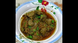 Kaleji Gurda Recipe | Bakra eid Special Kaleji Recipe | Made by Seema Shaikh
