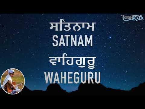 Satnam Waheguru - 1 Hour Simran Meditation - Taren Kaur (UK)   Mantra   Gurbani   Worship   New Age