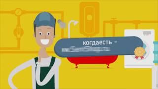 видео интернет магазин инженерной сантехники