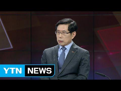 """박상기 법무부 장관 """"사실 관계 철저히 밝혀내겠다"""" / YTN"""