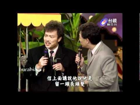 歌中劇 張菲 費玉清 楊采妮(上) 我有一段情 懂不懂