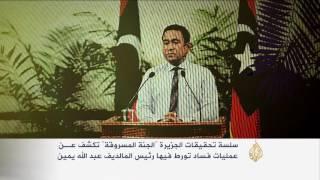 """سلسة تحقيقات الجزيرة عن """"الجنة المسروقة"""""""