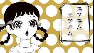 OH! のあるラジオ。 FM OSAKA