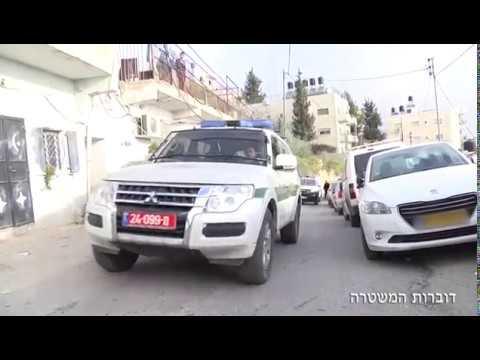 תיעוד: כוחות משטרה פשטו על בית המחבל