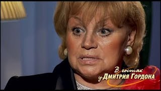 Егорова: Наталью Селезневу я очень люблю!