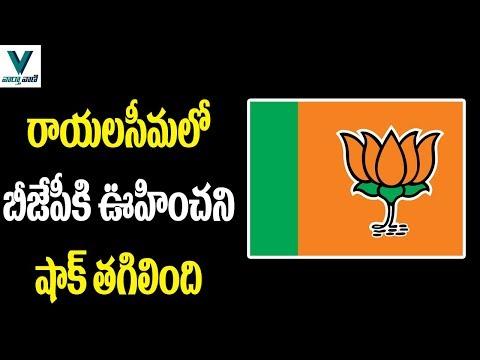 Katasani Rambhupal Reddy To Give Shock to BJP - Vaartha Vaani