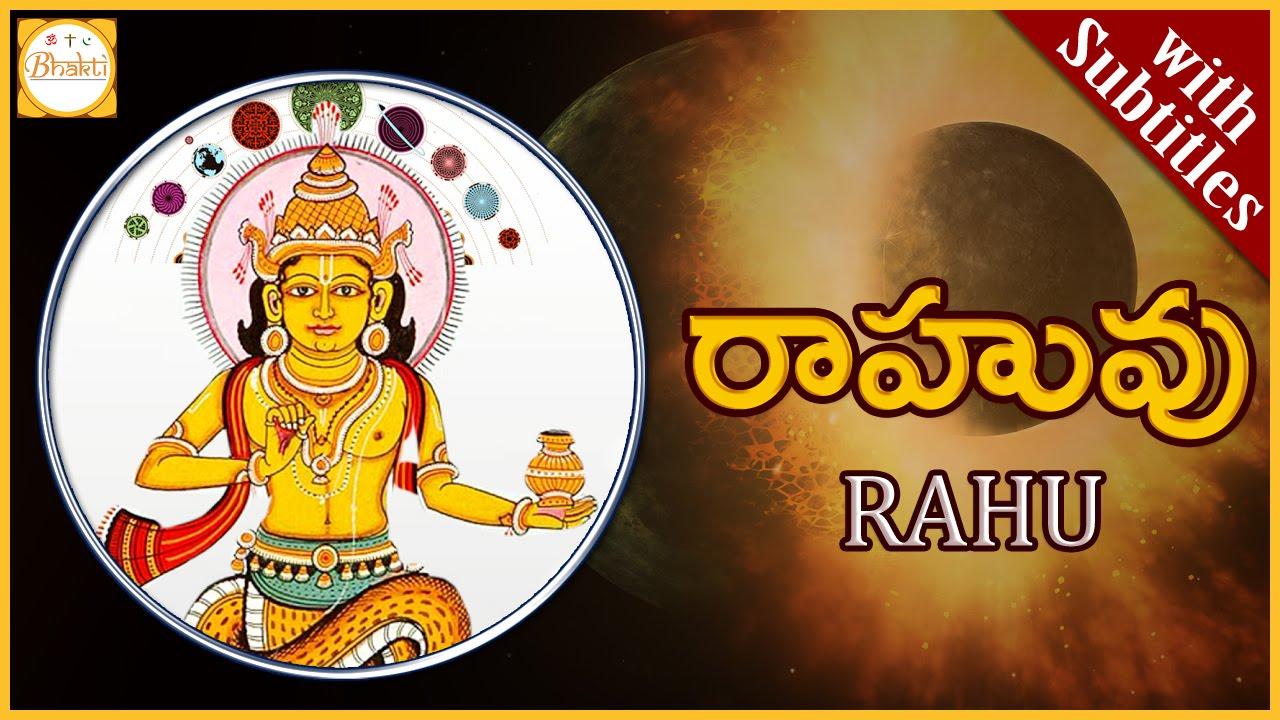 what is rahu kalam and yamagandam