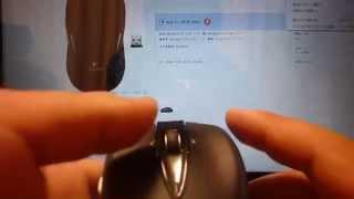 今回はLogicoolのm545のマウスを購入してみました。また最初の語り...