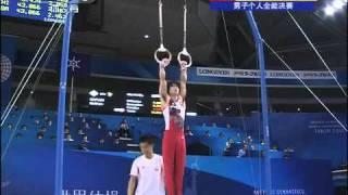 内村航平 Kohei UCHIMURA, AA Final - The 2011 Tokyo Artistic Gymnastics World Championships thumbnail