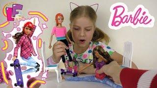 Играем в Барби СКЕЙТБОРДИСТКА безграничные движения Обзор Распаковка покупки игрушки йога куклы йоги
