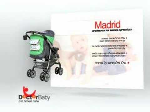 Doctor Baby - Madrid Stroller