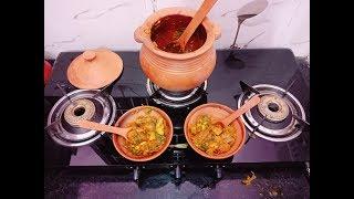 Mushroom recipe in clay pot || Masala Mushroom || स्वादिष्ट मशरूम की सब्जी मिट्टी के बर्तन में