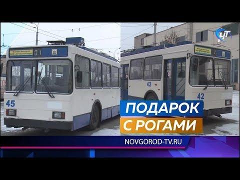 Санкт-Петербург подарил Великому Новгороду автобусы и троллейбусы