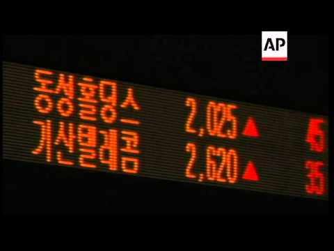 South Korean stock exchange reacts to US debt deal