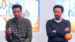 Actor Solomon Bogale And Teddy Yo With Sunday Show