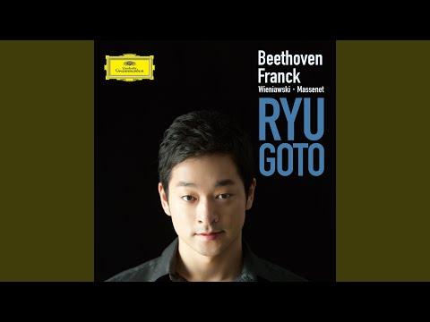 Franck: Sonata for Violin and Piano in A - 1. Allegro Ben Moderato