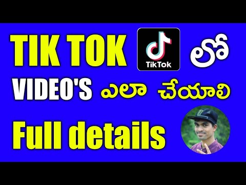 How  To Create Tik Tok Videos In Telugu