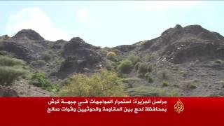 الجيش اليمني يسيطر على جبهة كرش في لحج