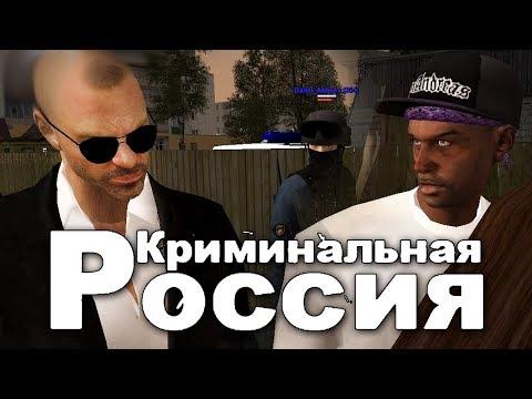 ПОДАРИЛИ ДОМ ПОДПИСЧИКУ! -  (GTA-RP CRMP) #22